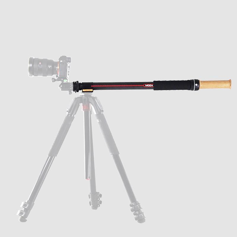 MOZA Slypod - The World's First 2-in-1 Motorized Slider & Monopod