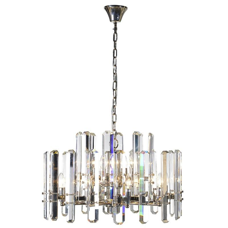 Aurora Crystal Chandelier