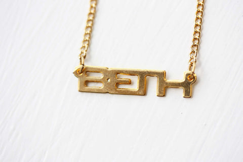 Vintage Name Necklace - Beth