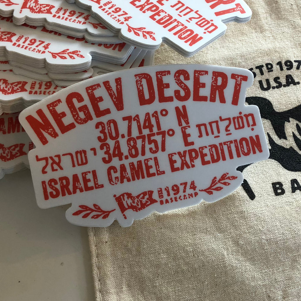 Israel Camel Expedition Sticker