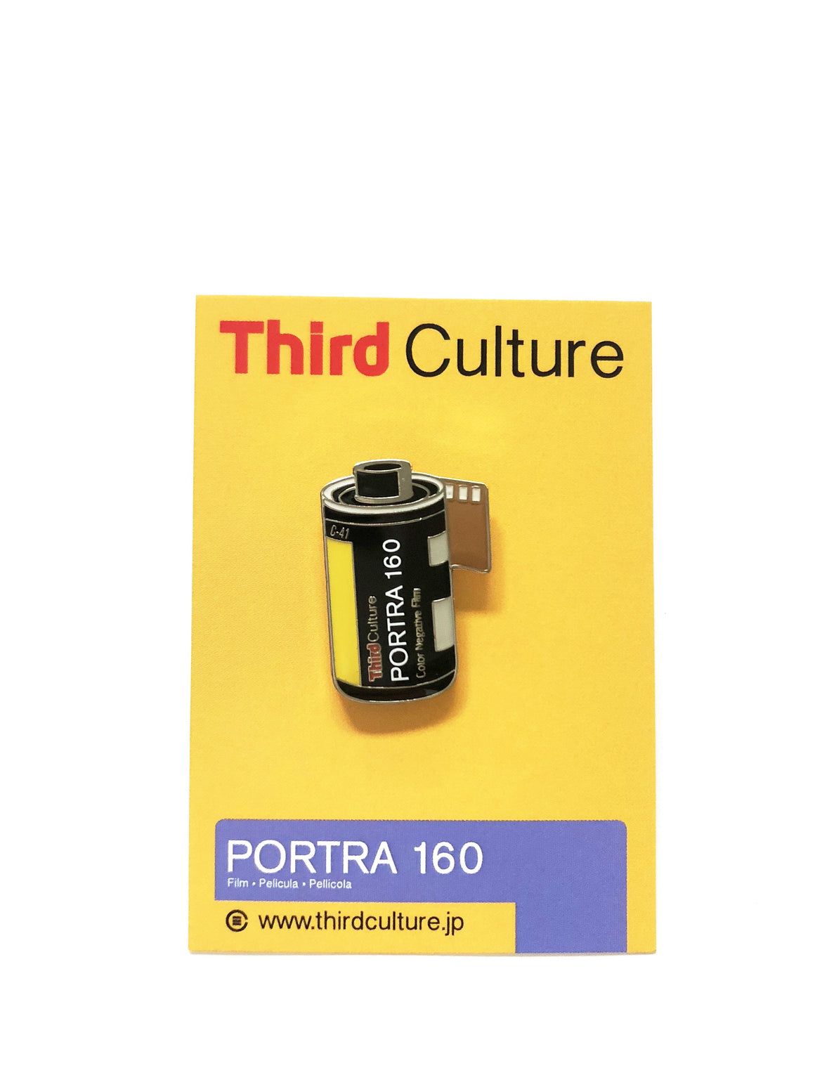Portra 160 35mm Film Pin by Third Culture