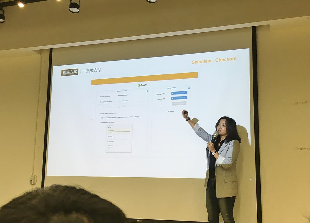 電商 Shopify Taiwan Meet Up 金流廠商 TapPay
