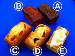 Assorted Pound Cakes Replica - Fake Food Japan