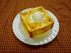Honey Toast Replica - Fake Food Japan