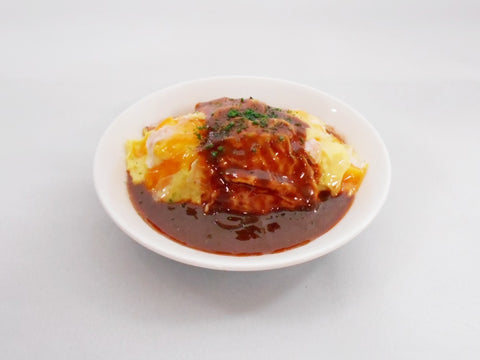 Fried Rice Omelette with Demi-Glace Sauce Small Size Replica