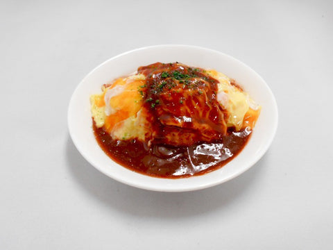 Fried Rice Omelette with Demi-Glace Sauce (small) Small Size Replica