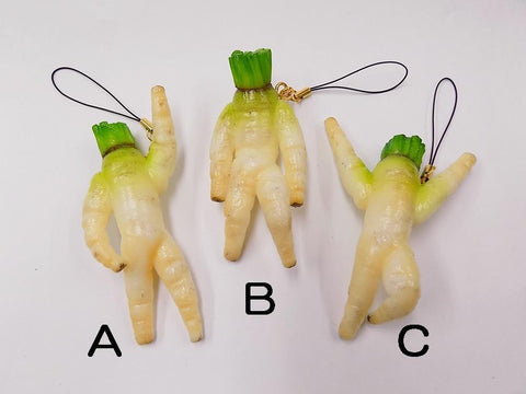 Japanese Radish Ver. 1 (A) Cell Phone Charm/Zipper Pull