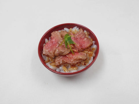 Roast Beef & Rice Mini Bowl