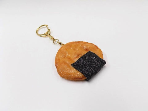 Senbei (Japanese Cracker) with Seaweed (large) Keychain