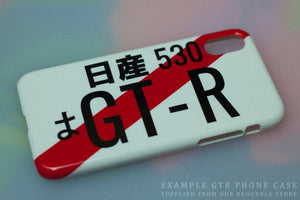 JDM Number Plate - TYPE-R