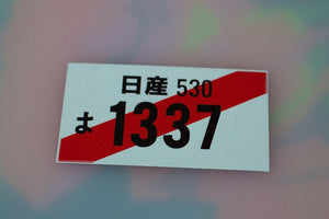 JDM Number Plate - 1337