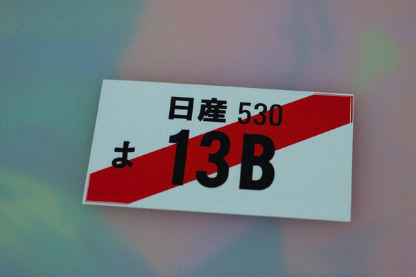 JDM Number Plate - 13B