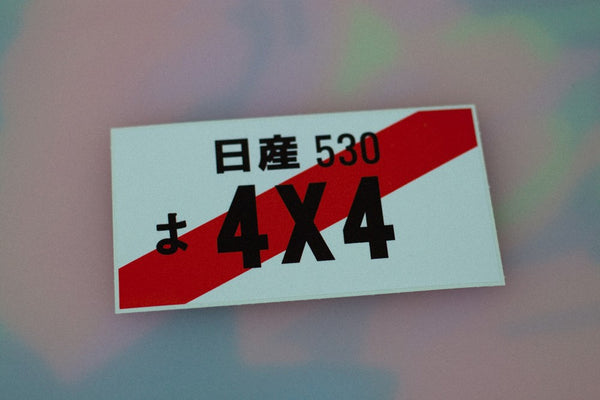 JDM Number Plate -  4x4