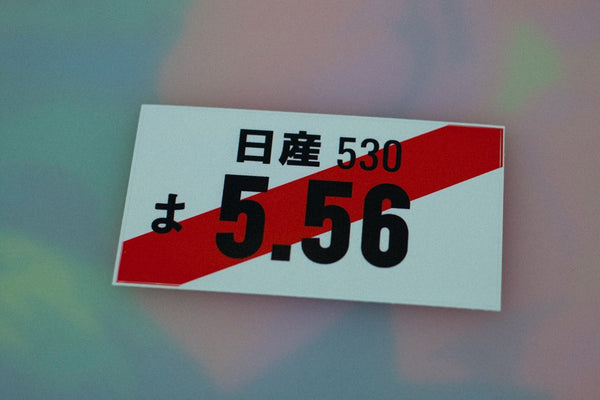 JDM Number Plate - 5.56