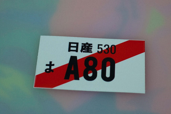 JDM Number Plate - A80
