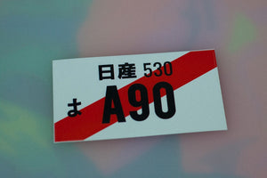 JDM Number Plate - A90