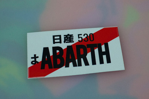JDM Number Plate - ABARTH