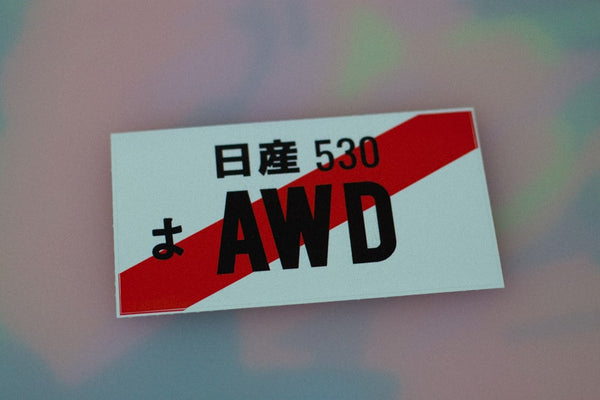 JDM Number Plate - AWD