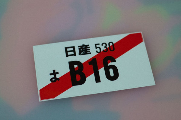JDM Number Plate - B16