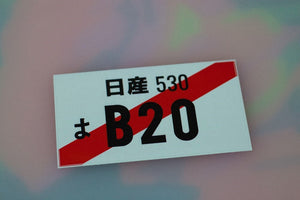 JDM Number Plate - B20