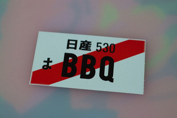 JDM Number Plate - BBQ