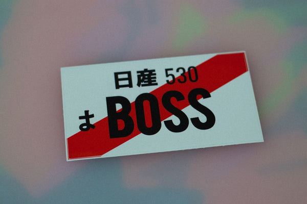 JDM Number Plate - BOSS