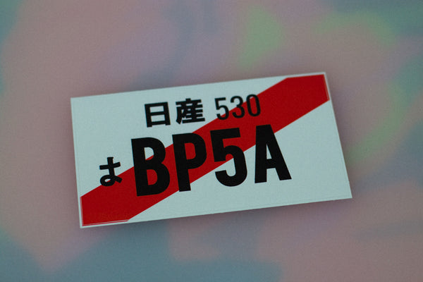 JDM Number Plate - BP5A