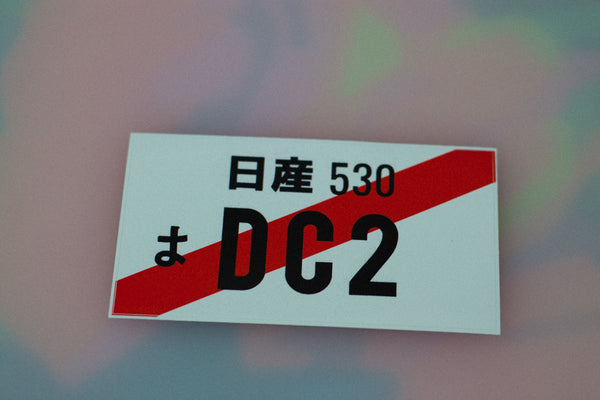 JDM Number Plate - DC2