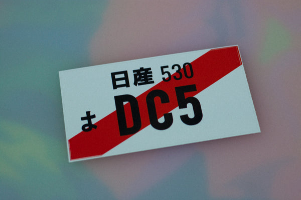 JDM Number Plate - DC5