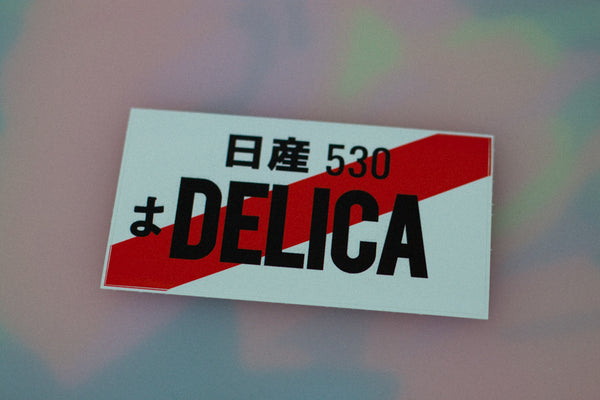 JDM Number Plate - DELICA