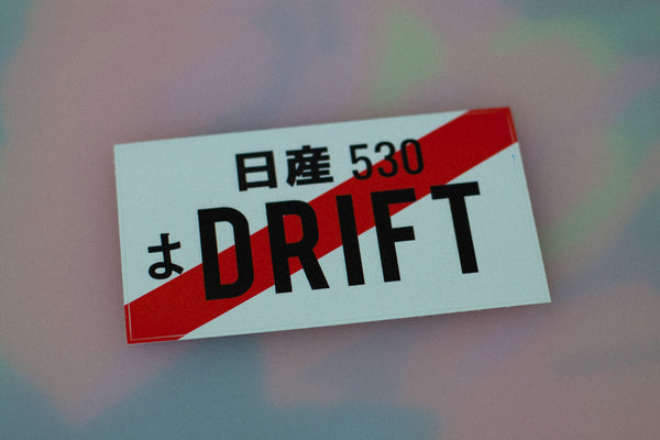 JDM Number Plate - DRIFT