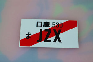 JDM Number Plate - JZX