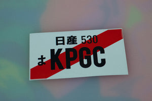 JDM Number Plate - KPGC
