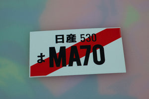 JDM Number Plate - MA70