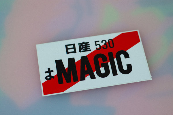 JDM Number Plate - MAGIC