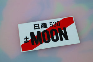 JDM Number Plate - MOON