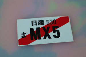 JDM Number Plate - MX5