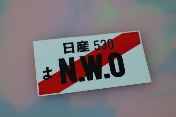 JDM Number Plate - NEW WORLD ORDER