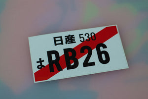 JDM Number Plate - RB26