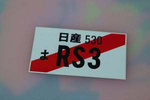 JDM Number Plate - RS3