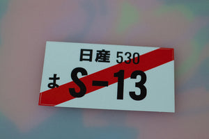 JDM Number Plate - S13