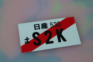 JDM Number Plate - S2000