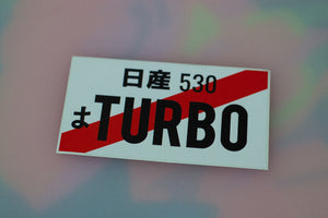 JDM Number Plate - TURBO
