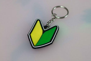 KEYRING - WAKABA - MARKED [SOLD]