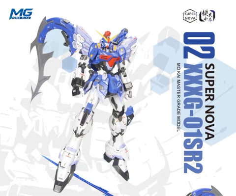 Supernova Sandrock Kai MG 1/100