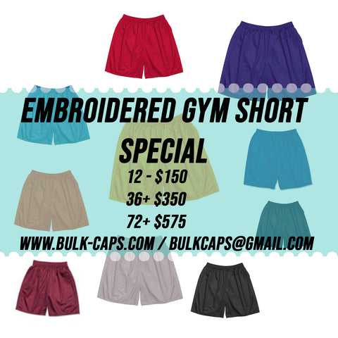 Embroidered Gym Short (Special Packages)