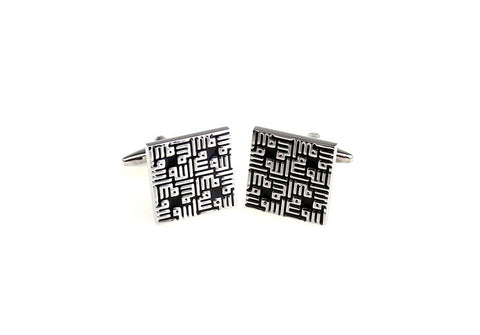 Silver and Black Patterned Square Cufflinks - Geek