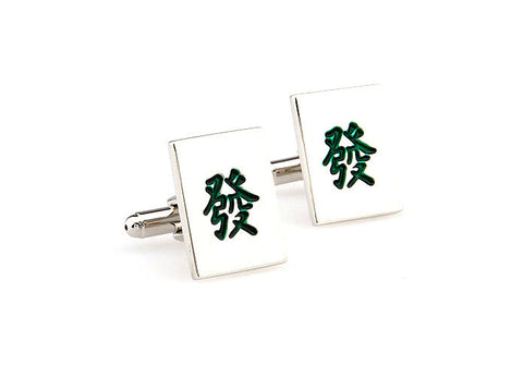 Green and White Novelty Cufflinks - Mahjong Fa