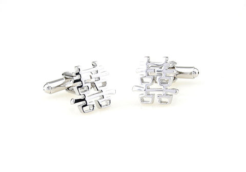 Silver Wedding Cufflinks - Wedded Happiness