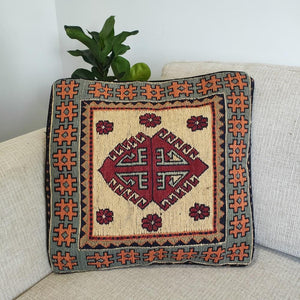 Chobi Kilim cushion cover - 09 - Cushion - Bohemian Jewellery and Homewares - Lost Lover